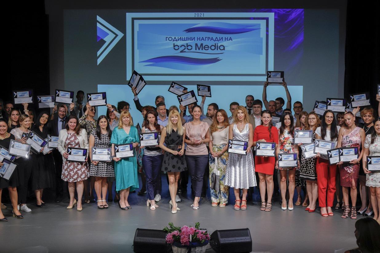 b2b Media Awards 2021