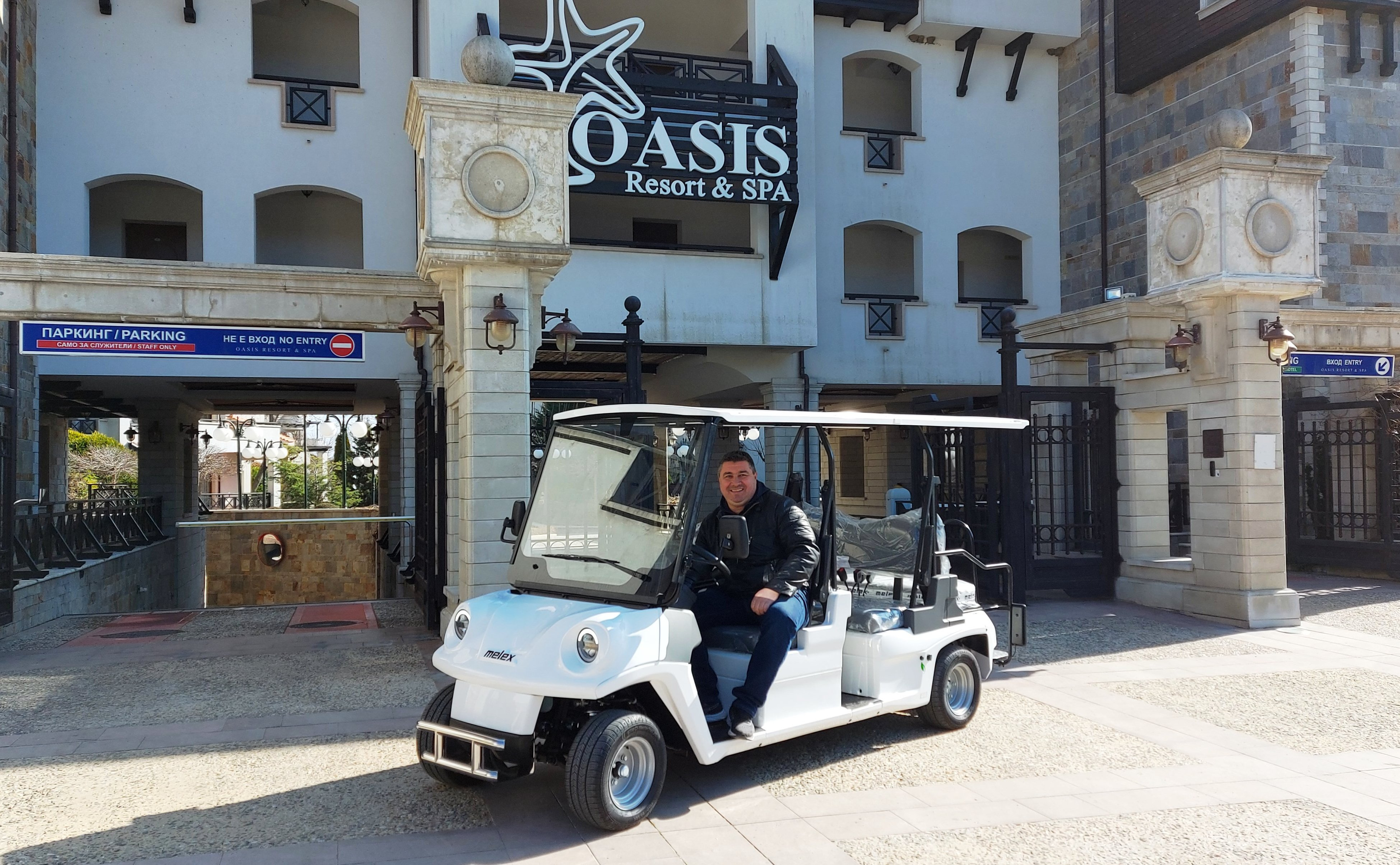 електромобил за превоз на туристи