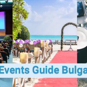 събития в България
